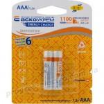 Аккумулятор NH-AAA1100 EC (blister 2)
