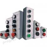 Кнопочный пост металлический BoxМ1-7
